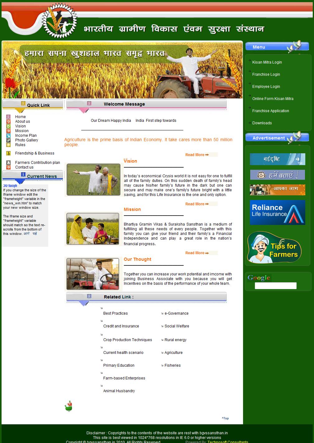 It Company Dehradun It Company Uttarakhand Software